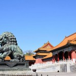 <!--:en-->What to see in Beijing<!--:--><!--:it-->Cosa vedere a Pechino<!--:-->