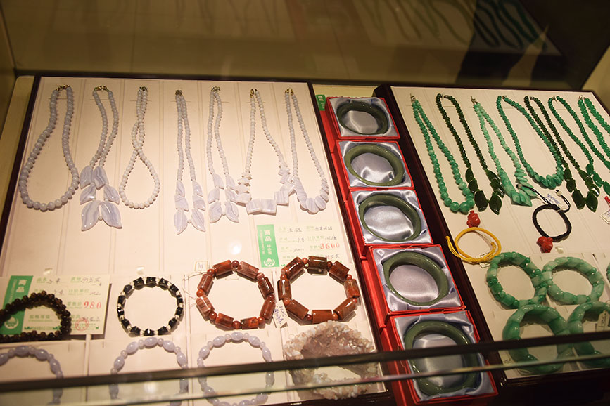 jade-jewelry